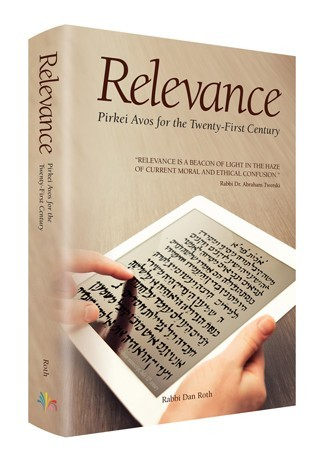 relevancy of talmud