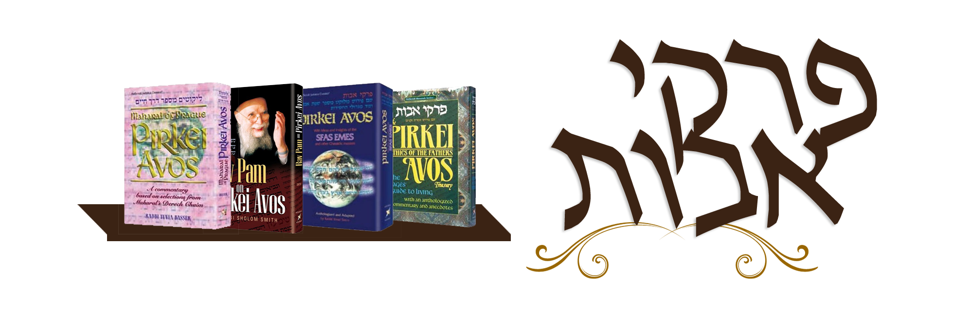 Mekor Judaica Books and GIfts